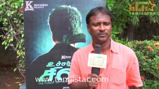 Director Jaypee Press Meet For Uchathula Shiva