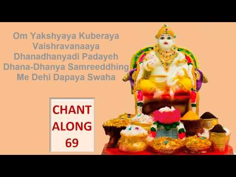 YAKSHAYA KUBERAYA KUBER MANTRA FOR WEALTH MONEY 108 COUNTS WITHOUT...