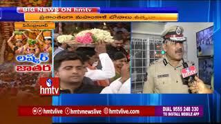 Lashkar Bonalu 2019 : City Police Commissioner Anjani Kumar Face To Face | hmtv