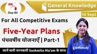 12:00 AM - GK by Sushmita Ma'am | Five-Year Plans (Part-1)