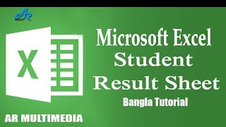 How to Make Student Result Sheet in Microsoft Excel Advance Bangla Tutorial|AR Multimedia