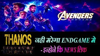 Movies4U || Avengers Endgame spoilers - Leake News of Avengers endgame