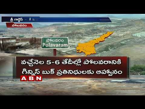 Polavaram Project Navayuga Contractors Creates World Record | ABN Telugu
