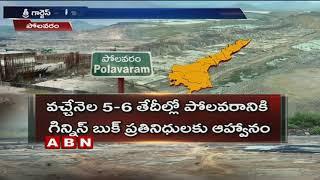 Polavaram Project Navayuga Contractors Creates World Record