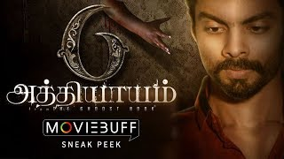 6 Atthiyayam - Moviebuff Sneak Peek | Thaman Kumar, SS Stanly, Sanjeev | Sam CS
