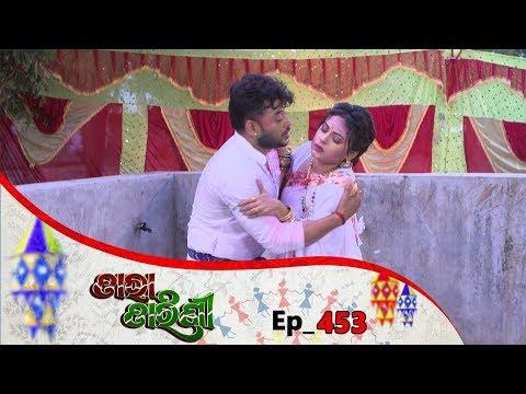 Tara Tarini | Full Ep 453 | 17th Apr 2019 | Odia Serial – TarangTV thumbnail