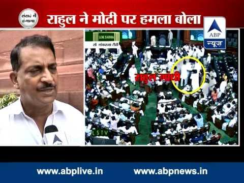 I can sense Rahul Gandhi's frustration l Rajiv Pratap Rudy to ABP News