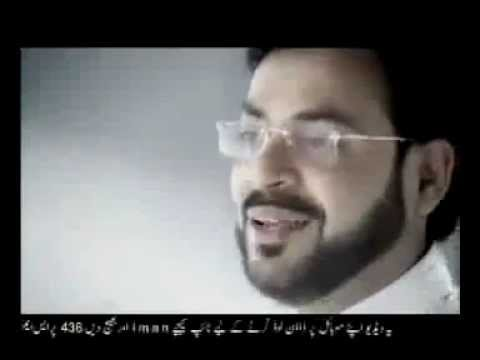 Iman Hai Ramadan Dr Amir Liaquat New Naat 2011 New video