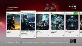 How To Do Xbox - 5 бесплатных игр в Xbox Live Marketplace