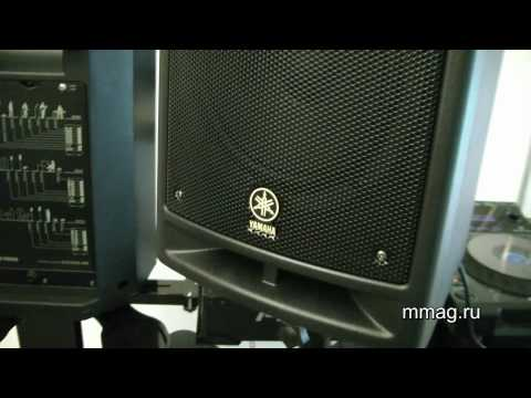 mmag.ru: Yamaha Stagepas 300 video review