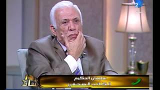 العاشرة مساء| سليمان الحكيم ضرب الجيش المصرى لحماس وغير حماس ولكل من يقتل جندى مصرى
