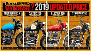 Royal Enfield all bike price list in India 2019 | Daku Vlogs