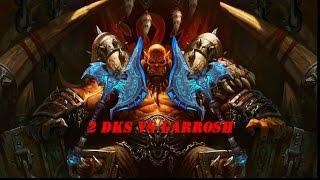 2 DKs vs Siege of Orgrimmar Normal. Ноутбуки