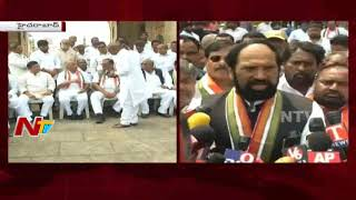 KCR is PM Narendra Modi's agent Says TPCC Chief Uttam Kumar Reddy | NTV