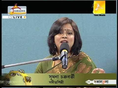 Sumana Chakraborty Baro Mashe Tero Phool Phote Folk Song from her Puja Release