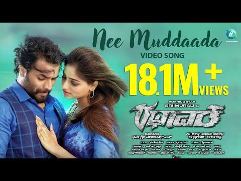 Tubelight Kannada Movie Mp4 Video Songs Free Download