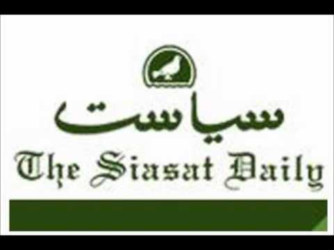 SiasatNewspaper-sept29