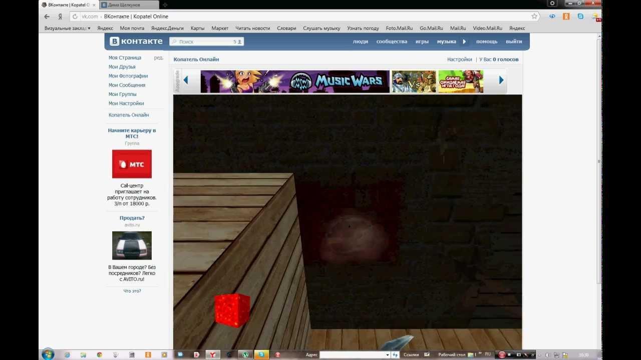 Как накрутить картины в копатели онлайн видео