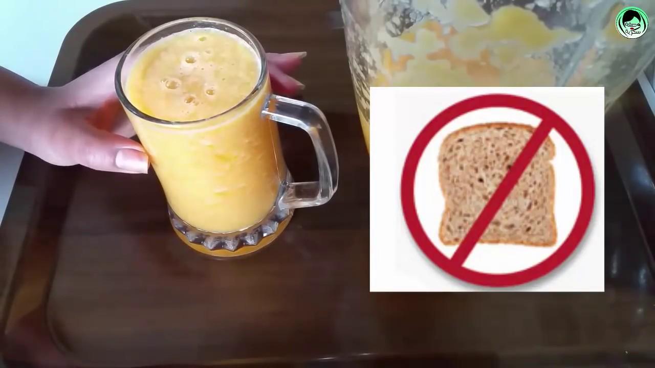 توقف عن أكل الخبز 5أيام فقط وعوضه بهدا المكون وقسما بالله لن تصدق النتيجة بطن مسطح وبدون دهون