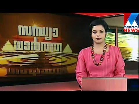 Evening News bulletin 19-06-2016 | Manorama News