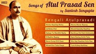 Best of Atul Prasad Sen   Hit Bengali Songs   Santosh Sengupta