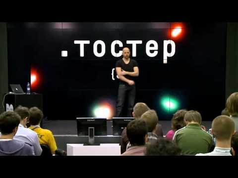 JavaScript APIs - The Web is the Platform - .toster conference, Moscow