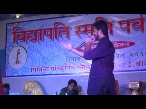 Vidyapati Parv Samaroh 2016 Day1 Part4 thumbnail
