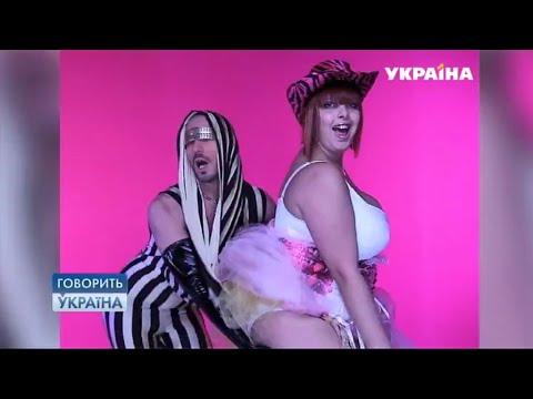 Любовь вслепую (полный выпуск) | Говорить Україна