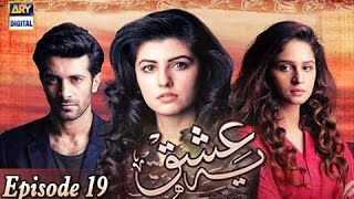Yeh Ishq Episode 19>