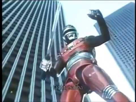 Uchuu Keiji Sharivan 1983 Series Promo