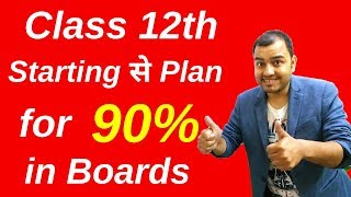 Class 12th Starting से Plan To Get 90% in Boards II Best strategies for Class 12th from Begining II