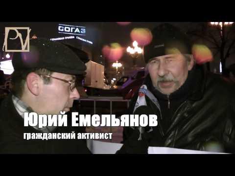 Гражданское предупреждение Кремлю