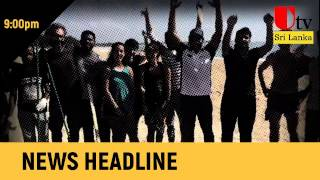 Utv Sri Lanka NEWS HEADLINE Sample Video