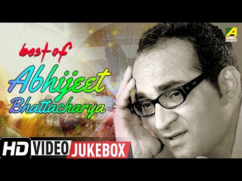 Best of Abhijeet | Bengali Movie Song Video Jukebox | অভিজিৎ ভট্টাচার্য