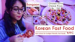 Best Cheap Pizza | Indian Street Foods | KFFC