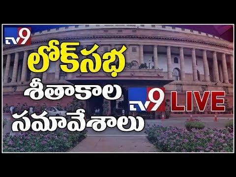 Parliament Session LIVE || Delhi - TV9