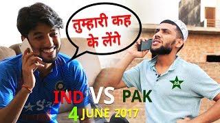 IND vs PAK: Pakistani की कह के ली | Dhokha Dhokha | Champions Trophy 2017