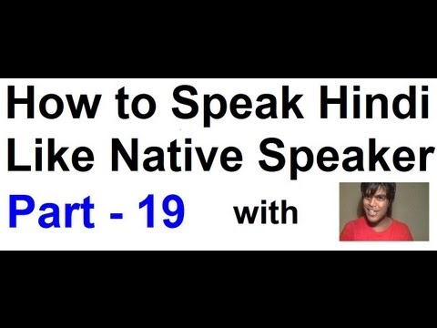 How to Speak Hindi Like Native Speaker - Beautiful
