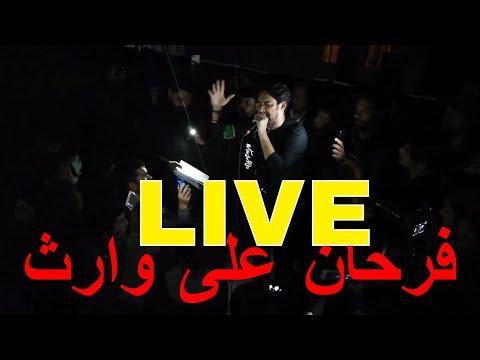 Farhan Ali Waris Live Noha