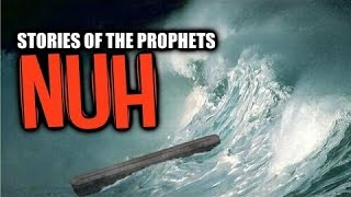 Video: Noah [Longest Serving Prophet]