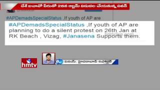 Pawan Kalyan 'Desh Bachao' Musical Album On AP Special Status | To Protest at Vizag Beach | HMTV