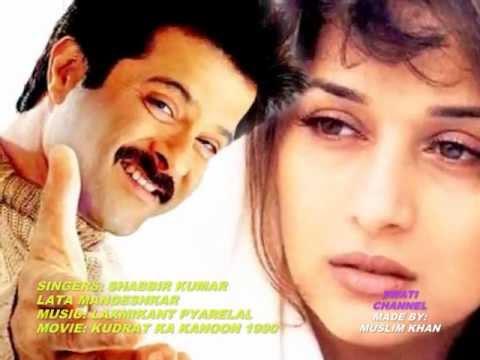 TUJHE ITNA PYAR KAREN ( Singers Shabbir Kumar & Lata Mangeshkar...