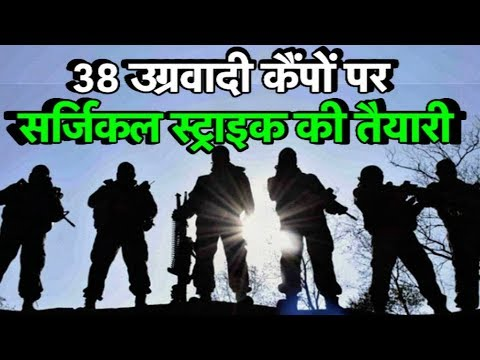 उग्रवादी कर रहे थे साजिश, पीएम मोदी के पास आ गई पूरी रिपोर्ट  | Bharat Tak