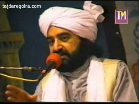 BEST POETRY by Pir Naseeruddin Naseer Speech (Golra Sharif)