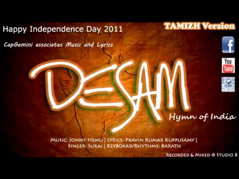 Indian Independence Day Song 2011 desam tamil- video