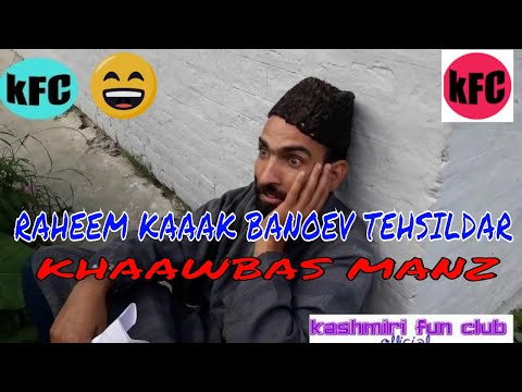Raheeem kaak banoev Tehsil daar kashmiri funny video #share