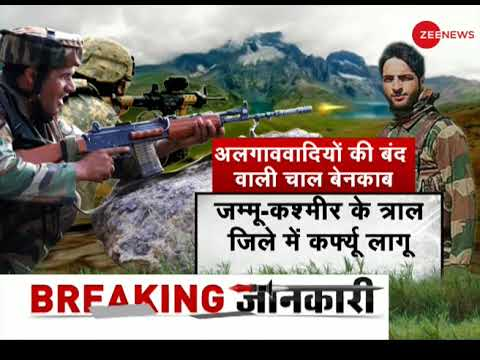 Burhan Wani death anniversary: Valley on high alert, Amarnath Yatra suspended for a day