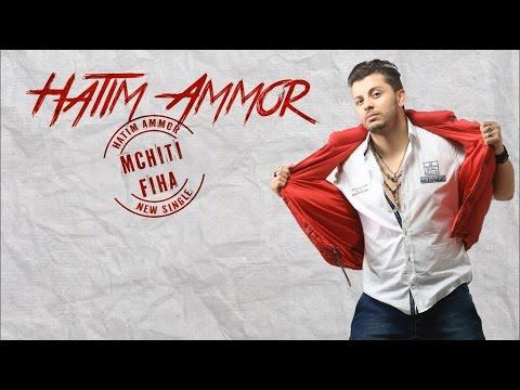 Hatim Ammor - Mchiti Fiha (official Audio) | حاتم عمور - مشيتي فيها video