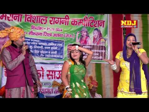 Cricket Ke Khel Ka Maza Ligiye   Dehati Sexy Superhit Rasiya 2015   Suresh Gola , Lalita  Sharma video