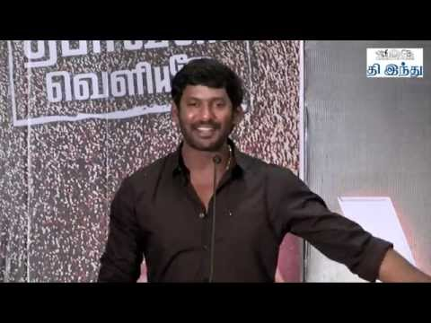 Actor Vishal Birthday Function | Tamil The Hindu video